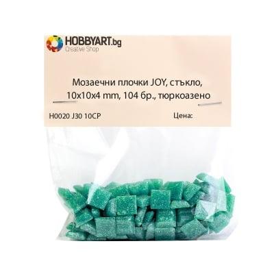 Мозаечни плочки JOY, стъкло, 10x10x4 mm, 104 бр., тюркоазено