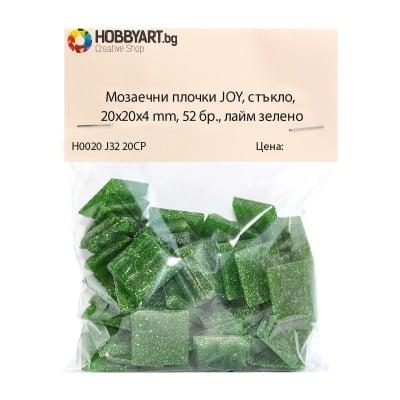 Мозаечни плочки JOY, стъкло, 20x20x4 mm, 52 бр., лайм зелено