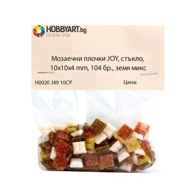 Мозаечни плочки JOY, стъкло, 10x10x4 mm, 104 бр., земя микс
