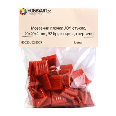 Мозаечни плочки JOY, стъкло, 20x20x4 mm, 52 бр., искрящо червено