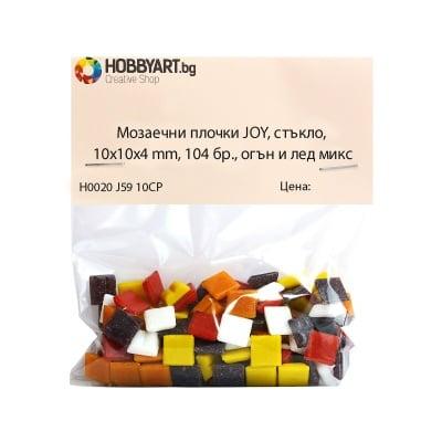Мозаечни плочки JOY, стъкло, 10x10x4 mm, 104 бр., огън и лед микс