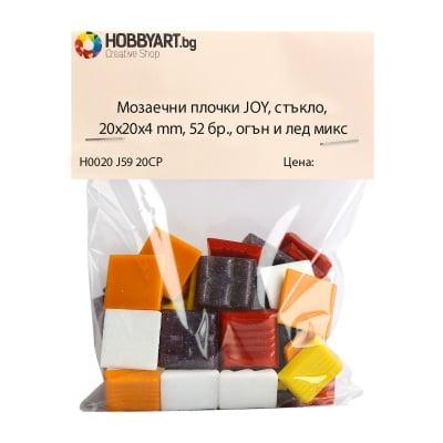 Мозаечни плочки JOY, стъкло, 20x20x4 mm, 52 бр., огън и лед микс