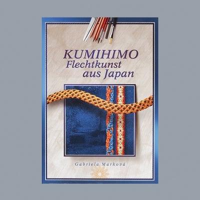 Книга на немски език, Kumihimo Flechtkunst aus Japan, 23 х 17 см, 92 страници