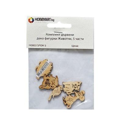 Комплект дървени деко фигурки Животни, 5 части