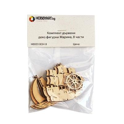 Комплект дървени деко фигурки Марина, 8 части