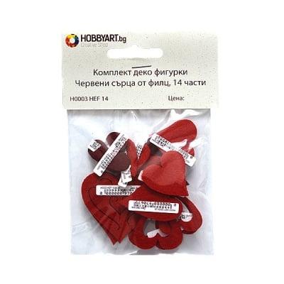 Комплект деко фигурки Червени сърца от филц, 14 части