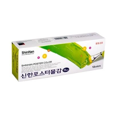 Комплект плакатни бои KIDS' POSTER COLOR, 15 ml, 12 цв.