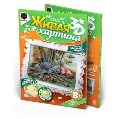Креативен комплект жива картина 3D «Gifts of nature»