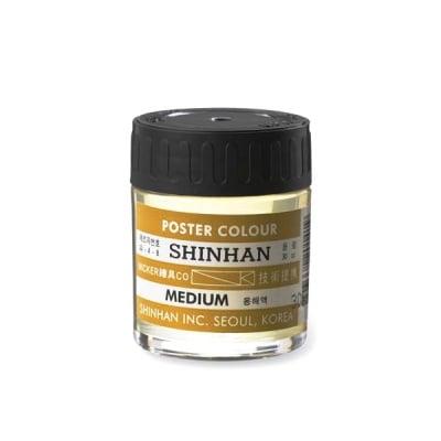 Медиум POSTER COLOR, 30 ml, бурканче