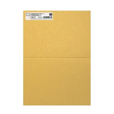 Картичка цветен картон RicoDesign, PAPER POETRY, B6, 250 g