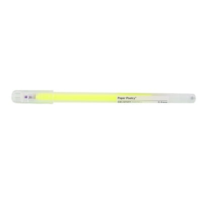 Гел химикал, 0,8 mm, жълт