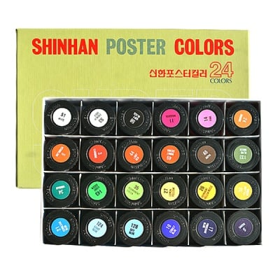 Комплект плакатни бои SUPER POSTER, 30 ml, 24 цв.