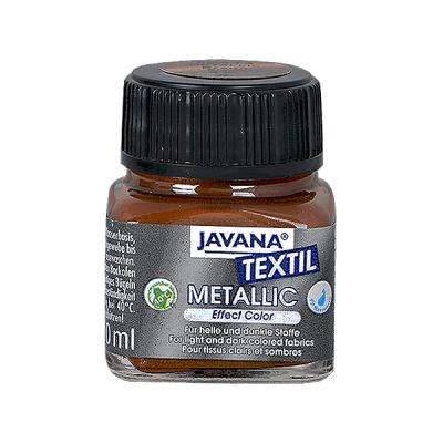 Текстилна боя Metallic JAVANA, 20ml, кафява