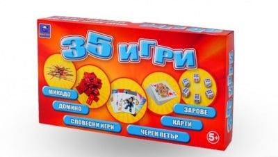 35 ИГРИ В 1 - голямо разнообразие от игри в 1 кутия, COSMOPOLIS