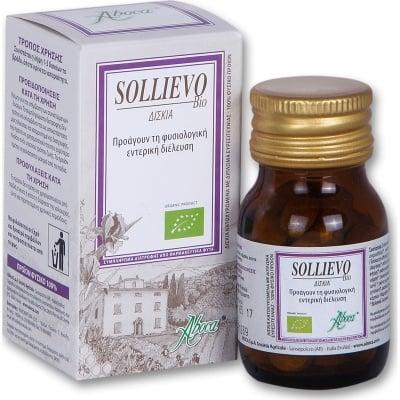 СОЛИЕВО БИО - подпомага физиологичния чревен транзит - таблетки 30 х 400 мг., ABOCA