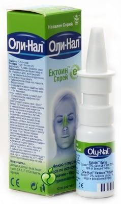ОЛИ НАЛ назален спрей - промива и успокоява раздразнената носна лигавица 10 мл.