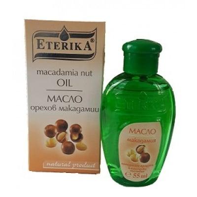 МАСЛО ОТ МАКАДАМИЯ едно от най-добрите базисни масла в ароматерапията 55 мл., ЕТЕРИКА