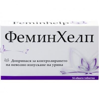 ФЕМИНХЕЛП помага за контролиране неволното изпускане на урина * 56 таблетки