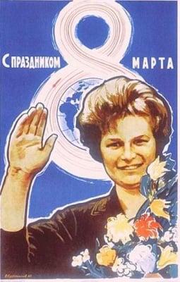 8-ми март и неговата история - българката Ана Маймункова предлага честването на датата