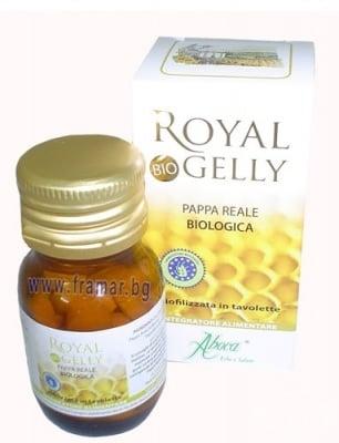 РОЯЛ ДЖЕЛИ - био пчелно млечице - таблтки 500 мг. x 40, ABOCA