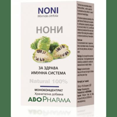 НОНИ антиоксидантно и тонизиращо действие * 60капсули, АБОФАРМА