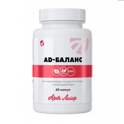 AD-БАЛАНС - нормализира съдовия тонус, микроциркулацията и клетъчното дишане *60 капс.