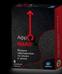 АФРОМАКС - силен афродизиак за жени и мъже - таблетки х 6, ADIPHARM