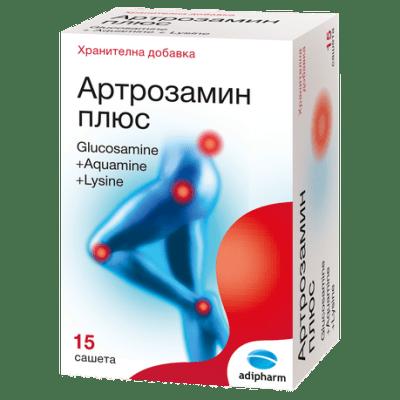 АРТРОЗАМИН ПЛЮС - за здрави кости и активен начин на живот - саше х 15,  ADIPHARM
