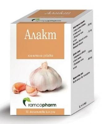 АЛАКТ - предпазва стомашно-чревния тракт и възвръща нормалната чревна флора - желатинови капсули х 50, RAMCOPHARM