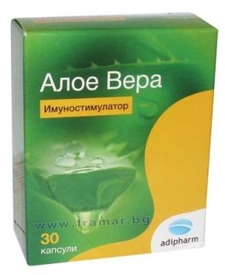 АЛОЕ ВЕРА - подпомага функцията на бъбреците и храносмилането - капсули х 30, ADIPHARM