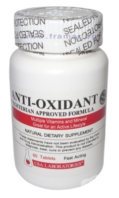 АНТИОКСИДАНТ - повишава имунитета и предпазва от образуване на свободни радикали - капсули х 60, USA LABORATORIES