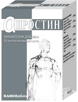 АПРОСТИН - при нарушени функции на простатната жлеза - капсули х 50, RAMCOPHARM