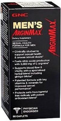 АРГИНАМАКС ЗА МЪЖЕ - подпомага сексуалното здраве на мъжа - таблетки х 90, GNC