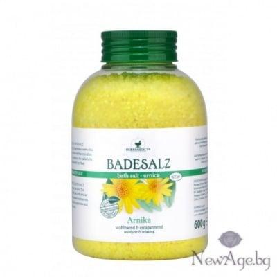 СОЛИ ЗА ВАНА С АРНИКА - хидратират, регенерират и подхранват кожата, 600 гр.