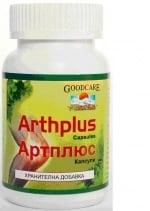 АРТПЛЮС - премахва токсините, които оказват неблагоприятно влияние за здравината на костите - капсули х 60, GOODCARE PHARMA