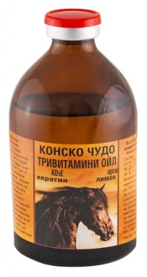 Конско чудо/АД3Е - Тривитаминол с арган, кератин и лимон 50 мл.