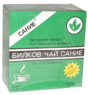 КИТАЙСКИ ЧАЙ ЗА ОТСЛАБВАНЕ - х 30 броя филтърни пакетчета, TNT 21