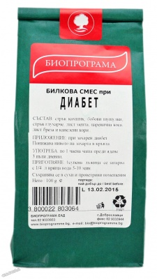 БИЛКОВА СМЕС ПРИ ДИАБЕТ - 100 гр., БИОПРОГРАМА