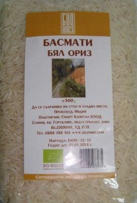 БЯЛ ОРИЗ БАСМАТИ - 500 гр., БИО КЛАСА