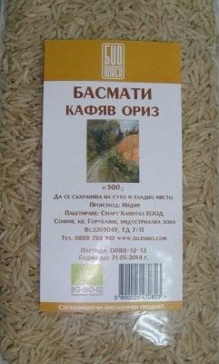 КАФЯВ ОРИЗ БАСМАТИ - 500 гр., БИО КЛАСА