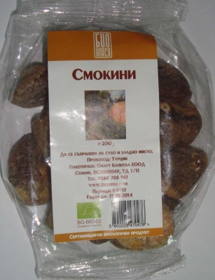 БИО СМОКИНИ СУШЕНИ - 200 гр., БИО КЛАСА
