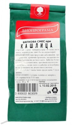 БИЛКОВА СМЕС ПРИ КАШЛИЦА 80 гр., БИОПРОГРАМА