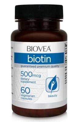 БИОТИН - поддържа половите жлези и нервната система - капсули 500 мкг. х 60, BIOVEA