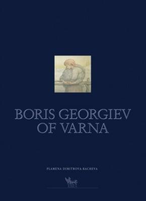 BORIS GEORGIEV OF VARNA - Plamena Dimitrova-Racheva