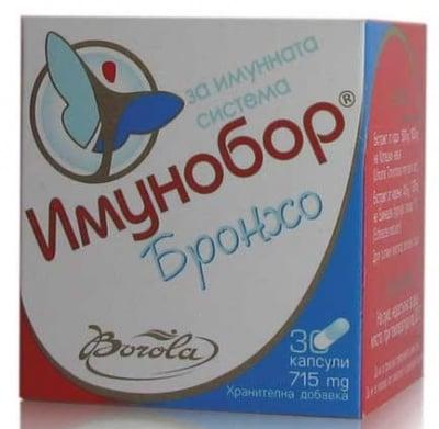 ИМУНОБОР БРОНХО - при остри и хронични заболявания на дихателната система - капсули 715 мг., х 30, BOROLA