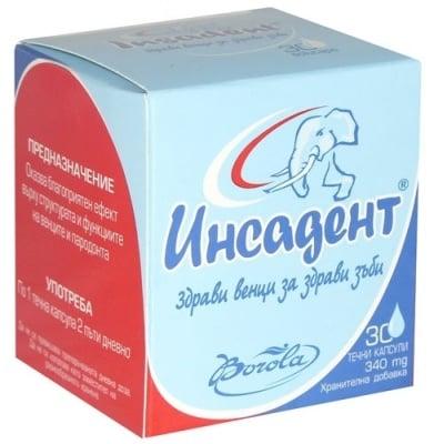 ИНСАДЕНТ - стоматологично средство с благоприятен ефект върху пародонта - капсули 340 мг. х 30, BOROLA
