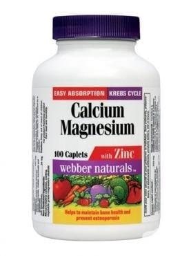 КАЛЦИЙ + МАГНЕЗИЙ + ЦИНК - комбинация от трите най-важни съставки за здрави кости - таблетки х 100, WABBER NATURALS