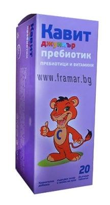 КАВИТ ДЖУНИЪР ПРЕБИОТИК - дъвчащи - 20табл., Biofarm