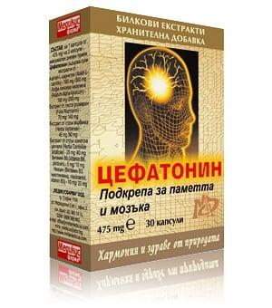 ЦЕФАТОНИН - подкрепа за паметта и мозъка - капсули 425 мг. х 30, МЕДИКУС ФАРМА