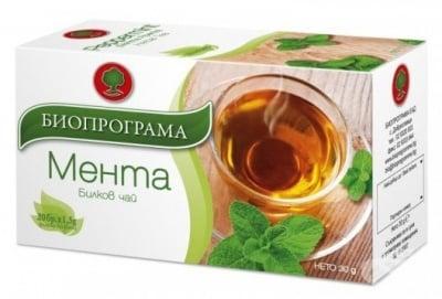 ЧАЙ МЕНТА - х 20 броя филтърни пакетчета, БИОПРОГРАМА
